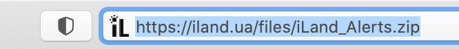 iLand Alerts: як правильно встановити
